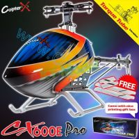 CopterX CX600 E Pro Flybarless Torque Tube Version Helicopter Kit