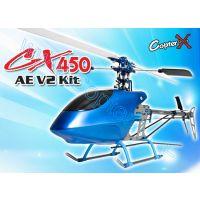 CopterX CX 450 AE V2 Kit