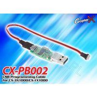 CopterX (CX-PB002) USB Programming Cable for CX-3X1000 / CX-1X1000